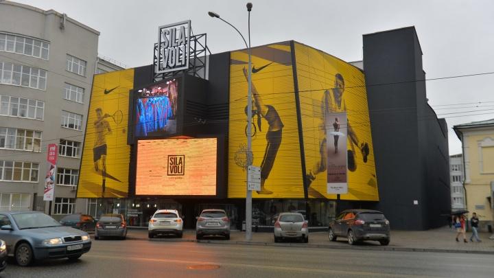 Губернатор Куйвашев объявил дату, когда откроют торговые центры