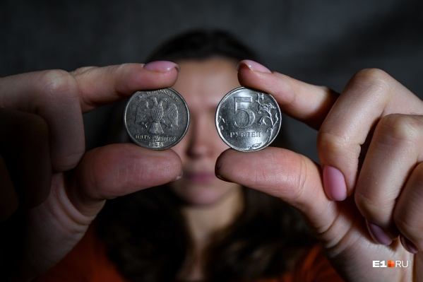 В прошлом году екатеринбуржцы принесли в банки почти два миллиона рублей мелочью