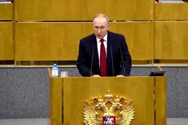 Владимир Путин приехал на заседание Государственной думы, чтобы рассказать о своем отношении к новым поправкам