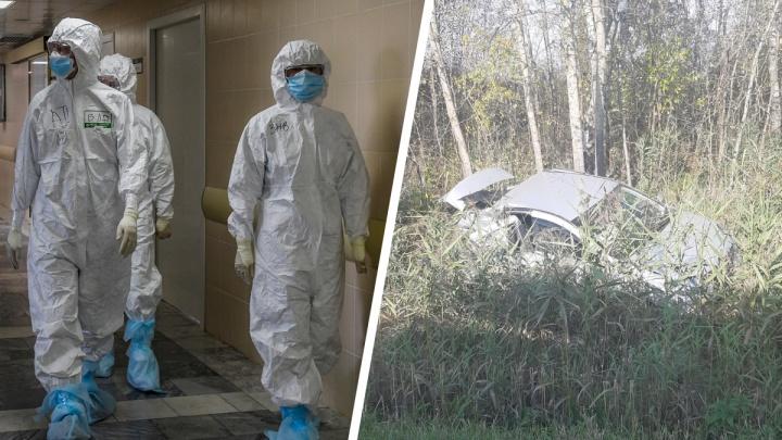 Гибель девочки в ДТП и коронавирусный рекорд: что произошло в Ярославской области за сутки. Коротко