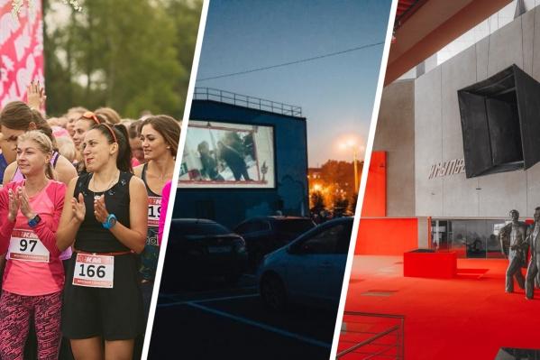 В Красноярске в выходные будет много разноплановых, в том числе бесплатных событий