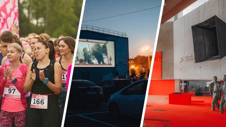 Кино под открытым небом, забег по центру и экскурсии: афиша на выходные в Красноярске