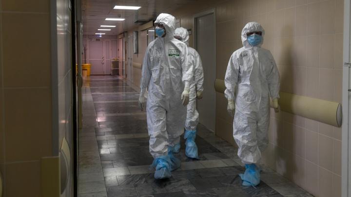 В Свердловской области подтвердили 258 новых случаев COVID-19
