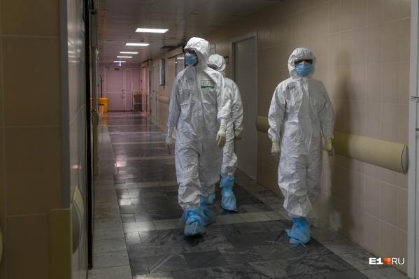 Все туристы, прибывшие из-за границы в Свердловскую область, должны пройти тест на коронавирус