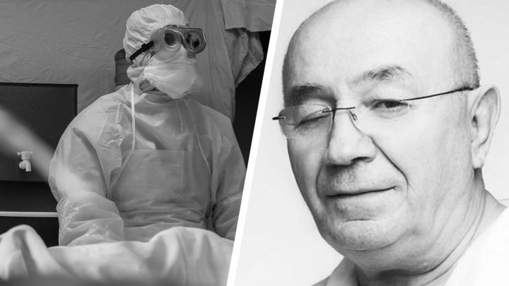«Его не интересовали ни деньги, ни звания»: в Волгограде попрощаются с известным хирургом, сгоревшим от COVID-19