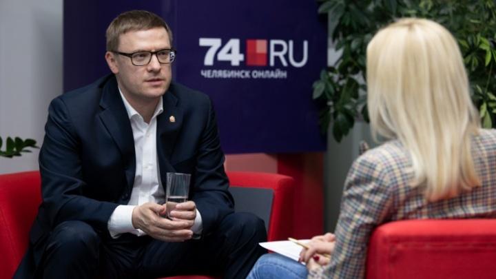 Сегодня губернатор в прямом эфире ответит на вопросы читателей 74.RU