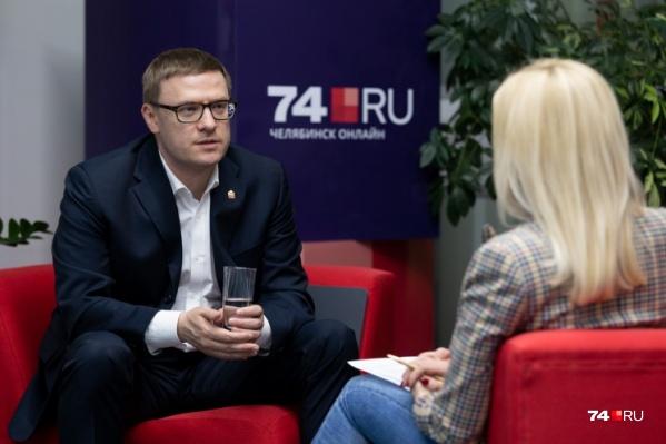Алексей Текслер готов к разговору с читателями 74.RU