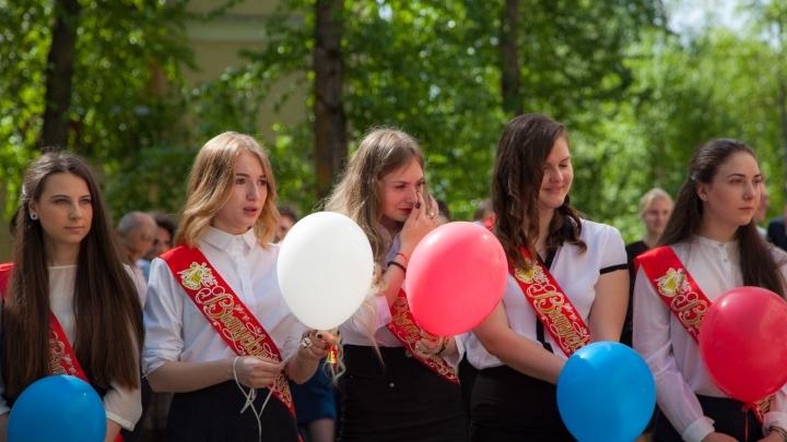 Власти назвали дату выпускных в Кузбассе