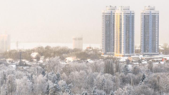 В Самарской области к выходным похолодает до -29 градусов