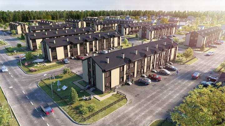 Недвижимость подешевела: в популярном поселке стали продавать двухэтажные дома от 2700000рублей