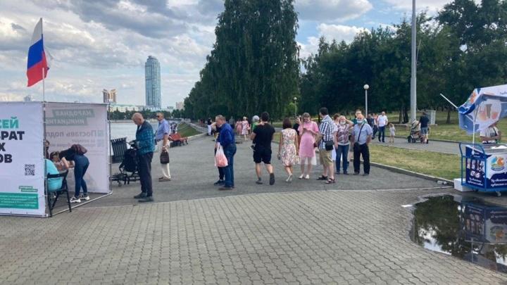 Сборщиков подписей за прямые выборы мэра выгнали с улиц Екатеринбурга с полицией