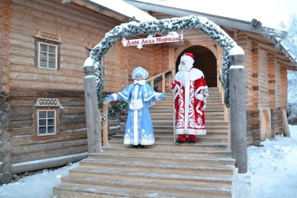 Резиденция волшебника разместилась в доме Попова