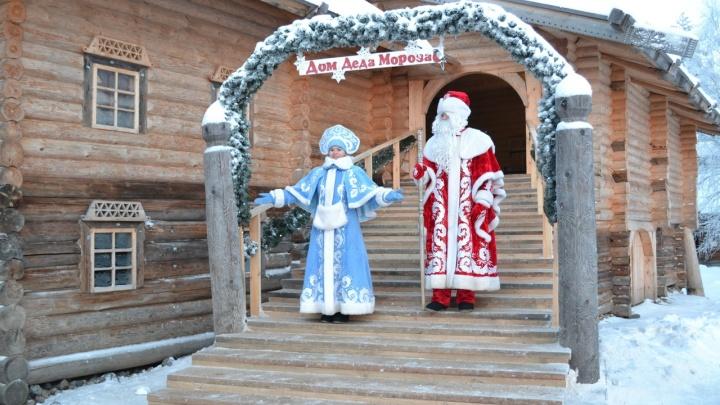 К дедушке — только в маске: в музее «Малые Корелы» откроют дом Деда Мороза