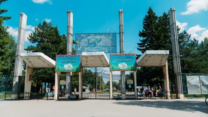 Кому принадлежит парк имени 30-летия ВЛКСМ? Показываем на одной картинке