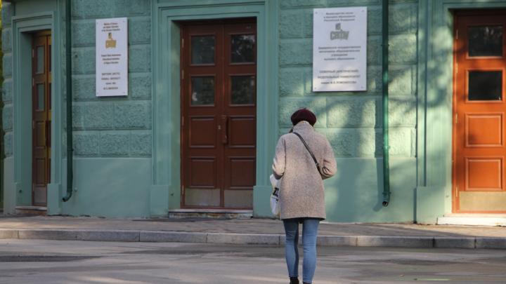 В вузах Архангельска коронавирус подхватили 56 человек — среди них есть и преподаватели