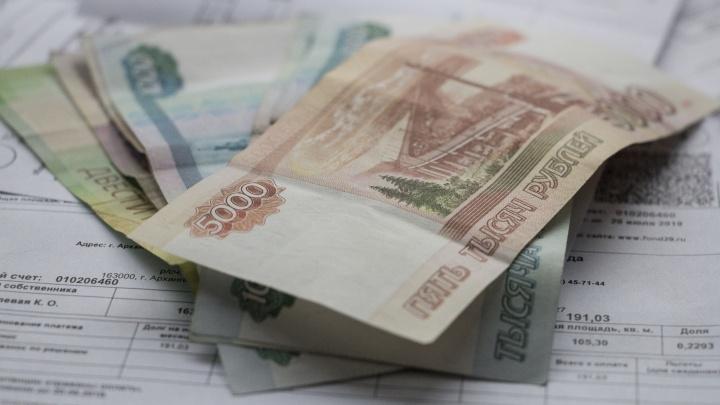 В 2020 году на территории Поморья выявили почти в два раза меньше фальшивых банкнот