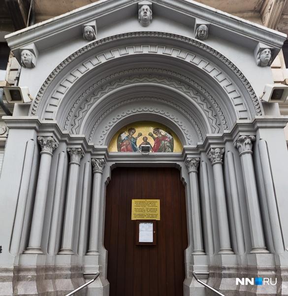Оказалось, Бельгийская епархия Вселенского патриархата