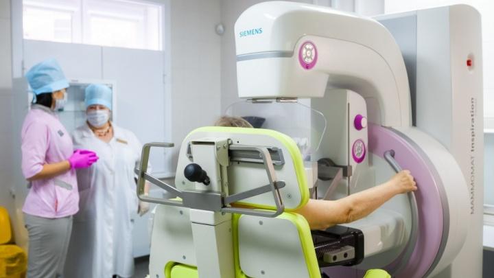 На Южном Урале врачам начнут доплачивать деньги за раннее выявление рака у пациентов