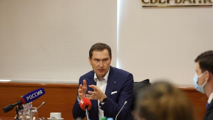 Ярославским школам подарят 600 комплектов для дистанционного обучения
