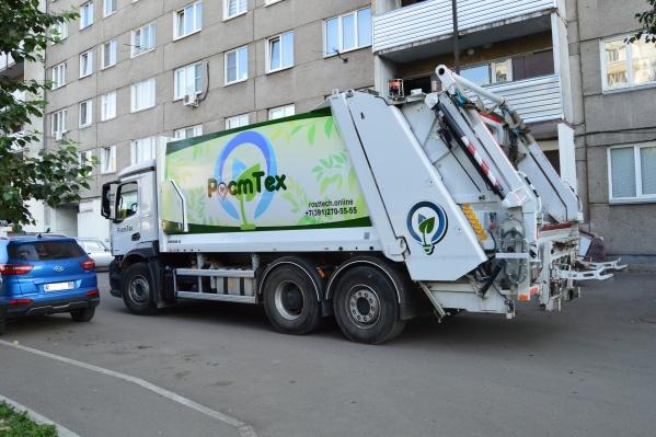 В компании «РостТех» рассказали о разграничениях обязанностей между городскими службами