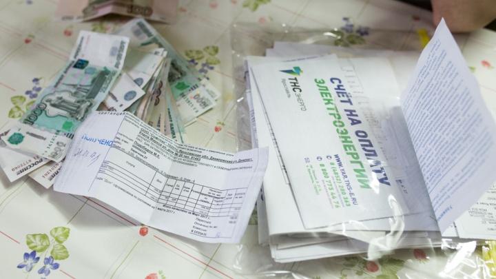 В компании «ТНС энерго Ярославль» напомнили о правилах получения субсидии на оплату ЖКХ