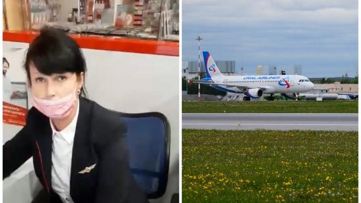 Сотрудница «Уральских авиалиний» отказалась вернуть клиенту деньги, сославшись на несуществующий закон