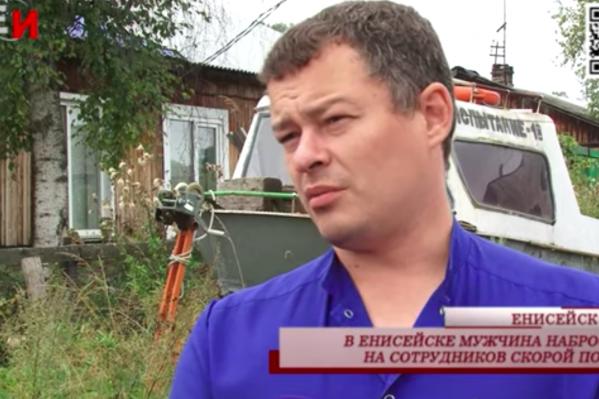 Пьяный мужчина напал на фельдшера Андрея Первова