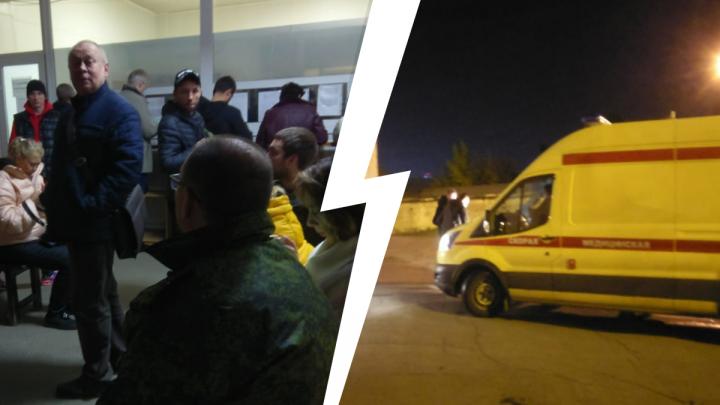 «Народ звереет»: екатеринбуржцы на ночь застряли в огромной очереди в пункте оформления ДТП