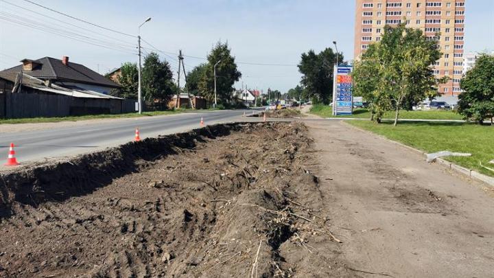 В Красноярске расширяют улицу Березина