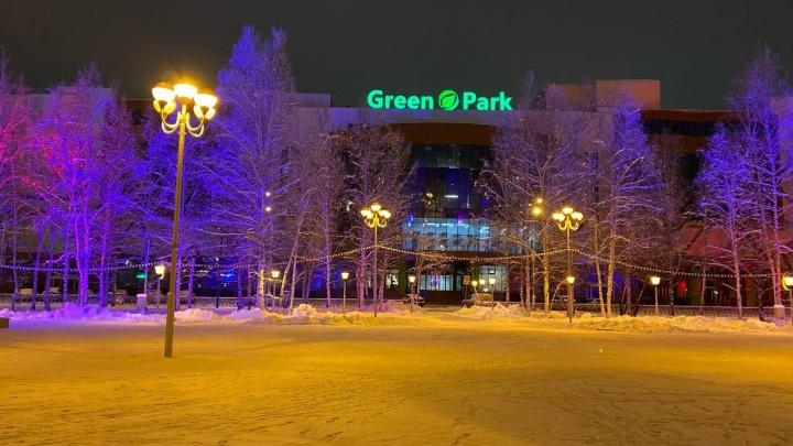 При финансовом участии Сбербанка в Югре открылся многофункциональный комплекс Green Park