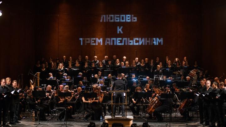 Молодые режиссеры, музыканты из Австрии и гастроли Мариинки: в пермском Оперном рассказали о планах