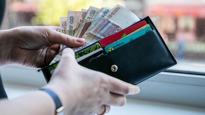 Как настроить себя на зарабатывание денег: бесплатные советы бизнес-тренера