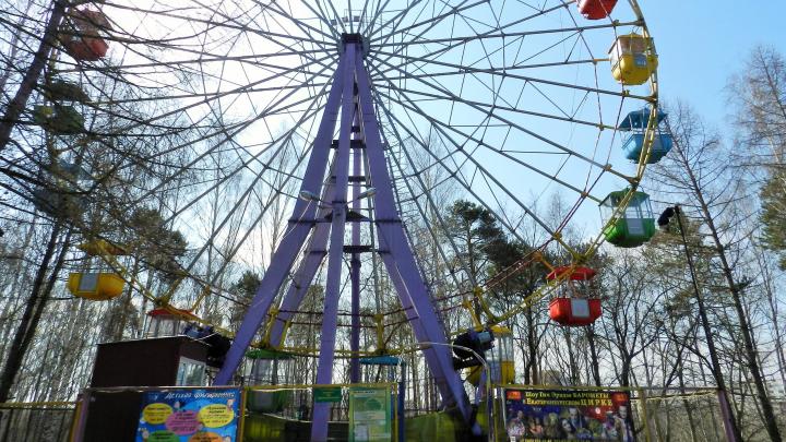 В парке Маяковского решили заменить колесо обозрения
