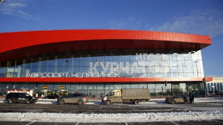 Аэропорт Челябинска восстановил работу после утренней задержки рейсов