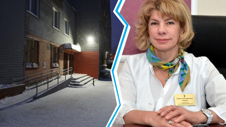 Главврач поликлиники № 16 уволилась после скандала с найденной в снегу медкарточкой