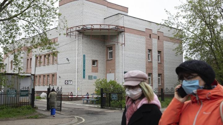 Не сегодня: когда закончится масочный режим в Ярославской области