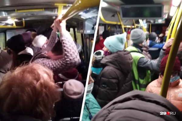 Такая дистанция между пассажирами в автобусе 44