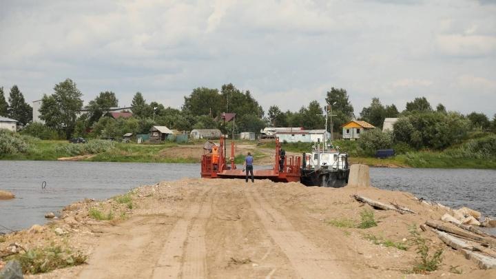 Под Шенкурском открыли бесплатную переправу через реку Вага