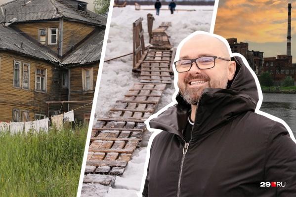 Александр Донской считает, что у Архангельска просто нет лоббистов в федеральном центре, некому заступиться и предложить что-то для развития города