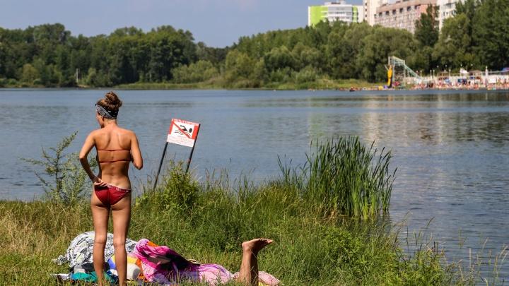 Стало известно, когда в Уфе откроется купальный сезон