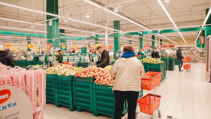 Дешевеет мясо птицы, дорожает техника: годовая инфляция в Тюменской области достигла 3,3%