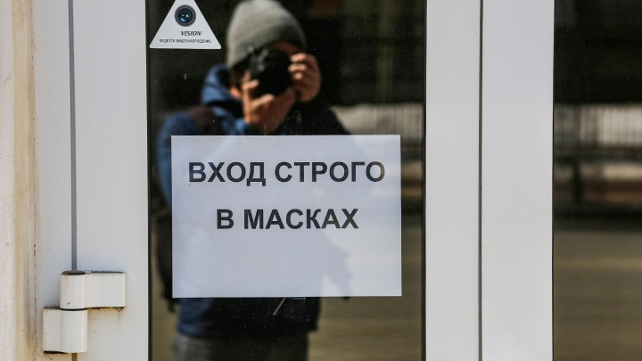 В Красноярском крае ввели масочный режим