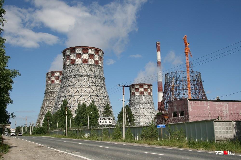 В Тюмени построены две ТЭЦ. Одна расположена на Одесской, а вторая — в районе Войновки