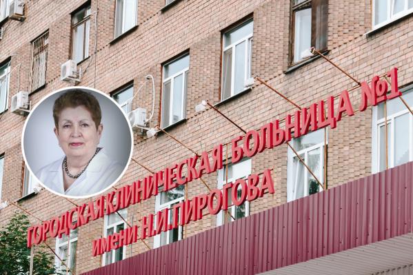 Врач работала в больнице Пирогова более 40 лет