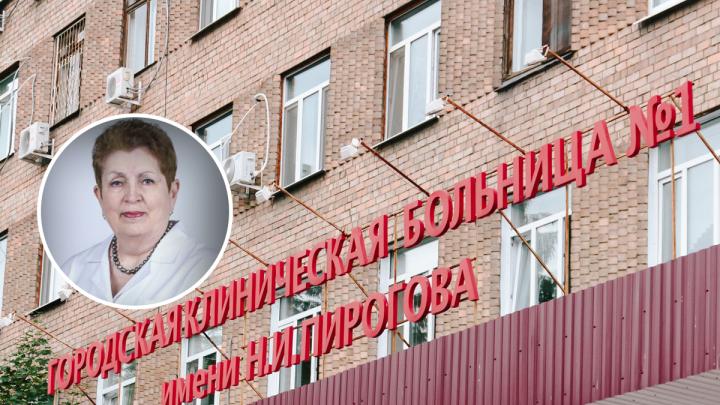 Скончалась заведующая отделением новорожденных «Пироговки»