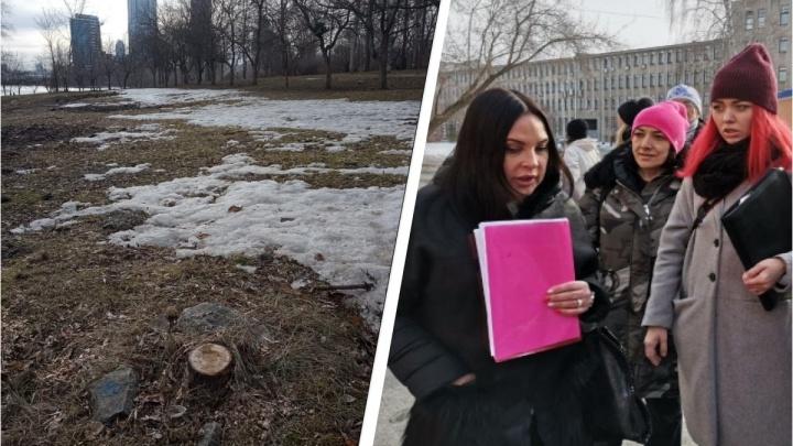 УрГУПС тайком от мэрии вырубил деревья на берегу Исети