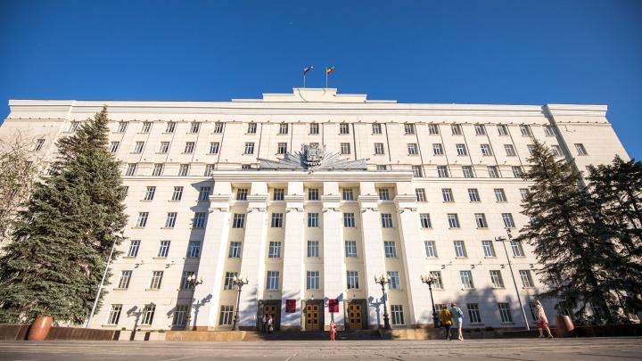 Депутаты Заксобрания Ростовской области отчитались о доходах