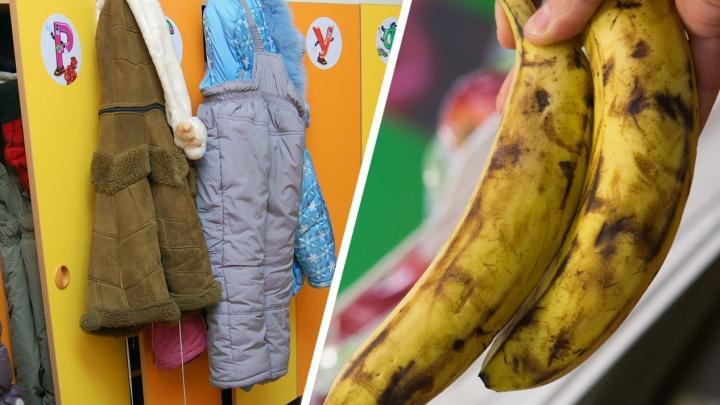 «Смотрят и не понимают, почему им не дали»: в детсаду объяснили, почему детям выборочно раздают бананы