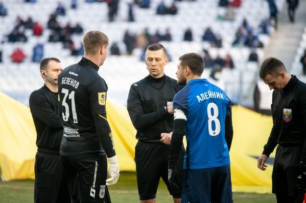 Голкипер «Уфы» Александр Беленов раскритиковал судейство Василия Казарцева в матче 18-го тура РПЛ с «Ротором» (0:1).