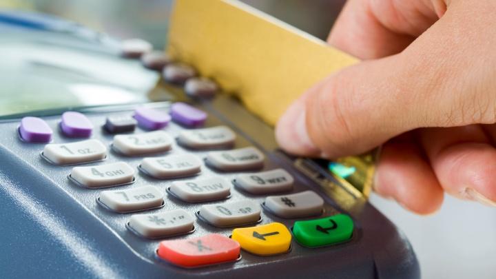 Промсвязьбанк снизил ставку по интернет-эквайрингу для предприятий из пострадавших отраслей